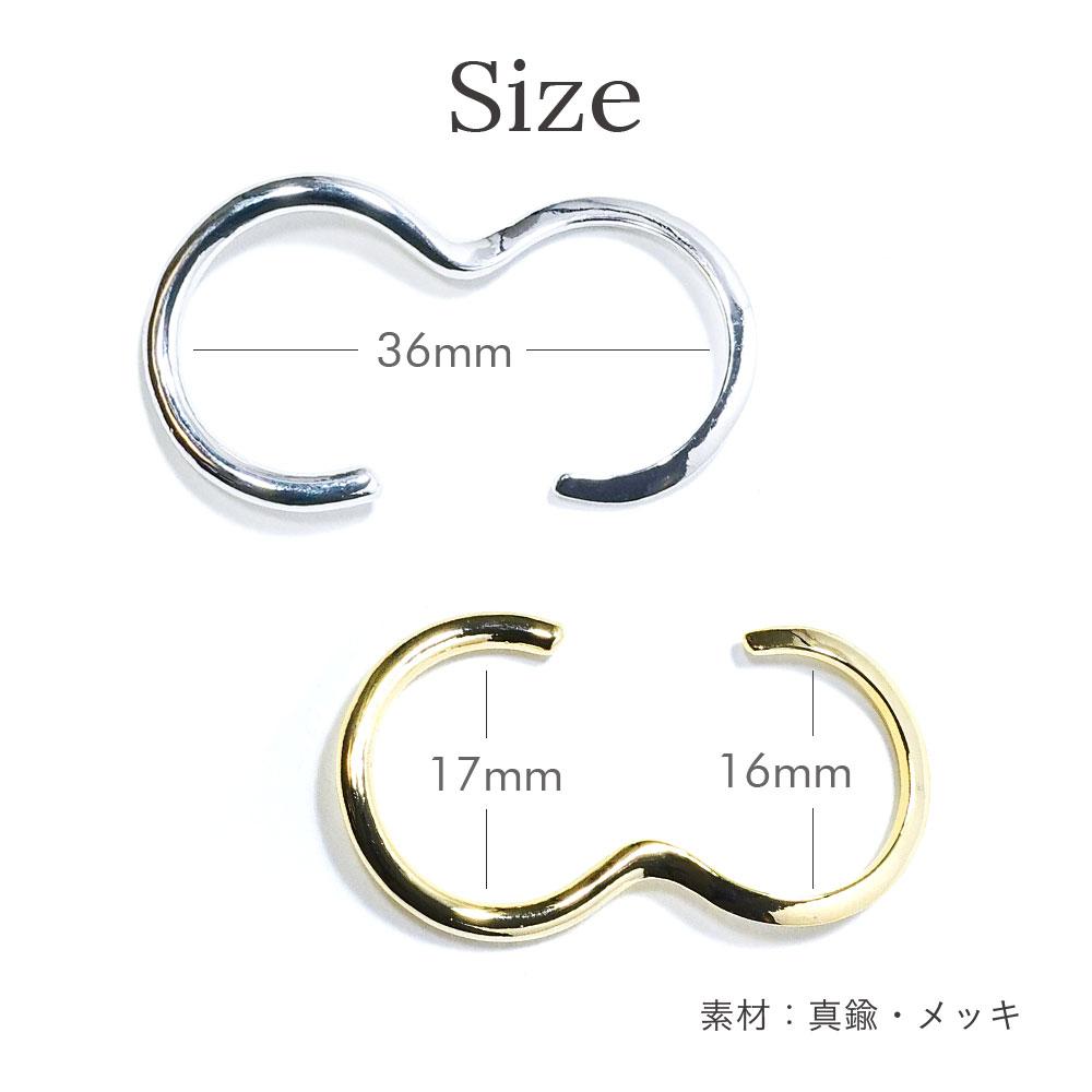 リング 11〜13号 2フィンガーリング 重ね付け風 メタル 日本製 ニッケルオフ  シルバー ゴールド
