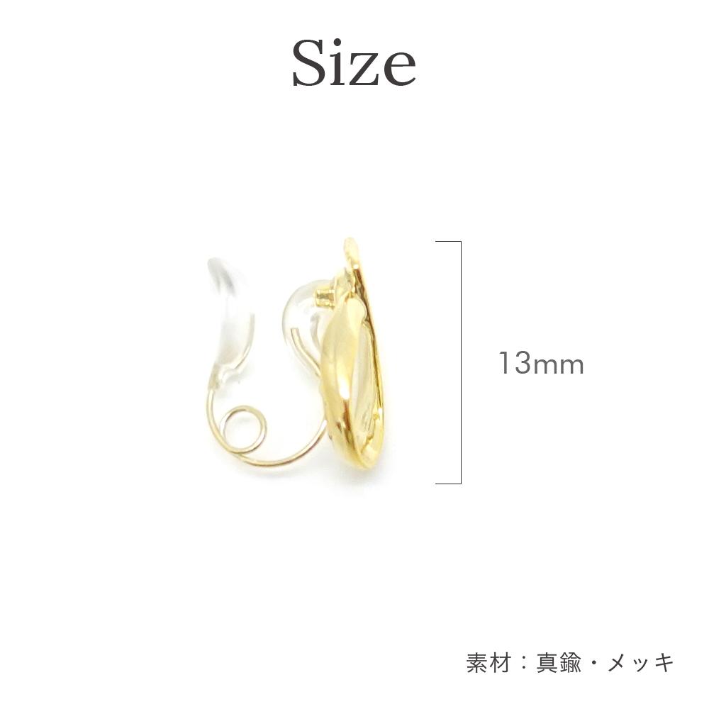 イヤリング ループフィット メタル 雫 キレイめ 大人 ニッケルオフ 痛くない 日本製 シルバー ゴールド イヤーカフ