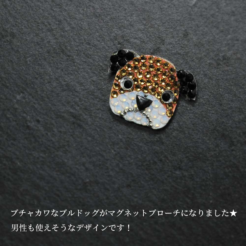 ブローチ マグネット 強力 クリスタルガラス ブルドッグ 犬 マスクアクセサリー マスク 落ちない
