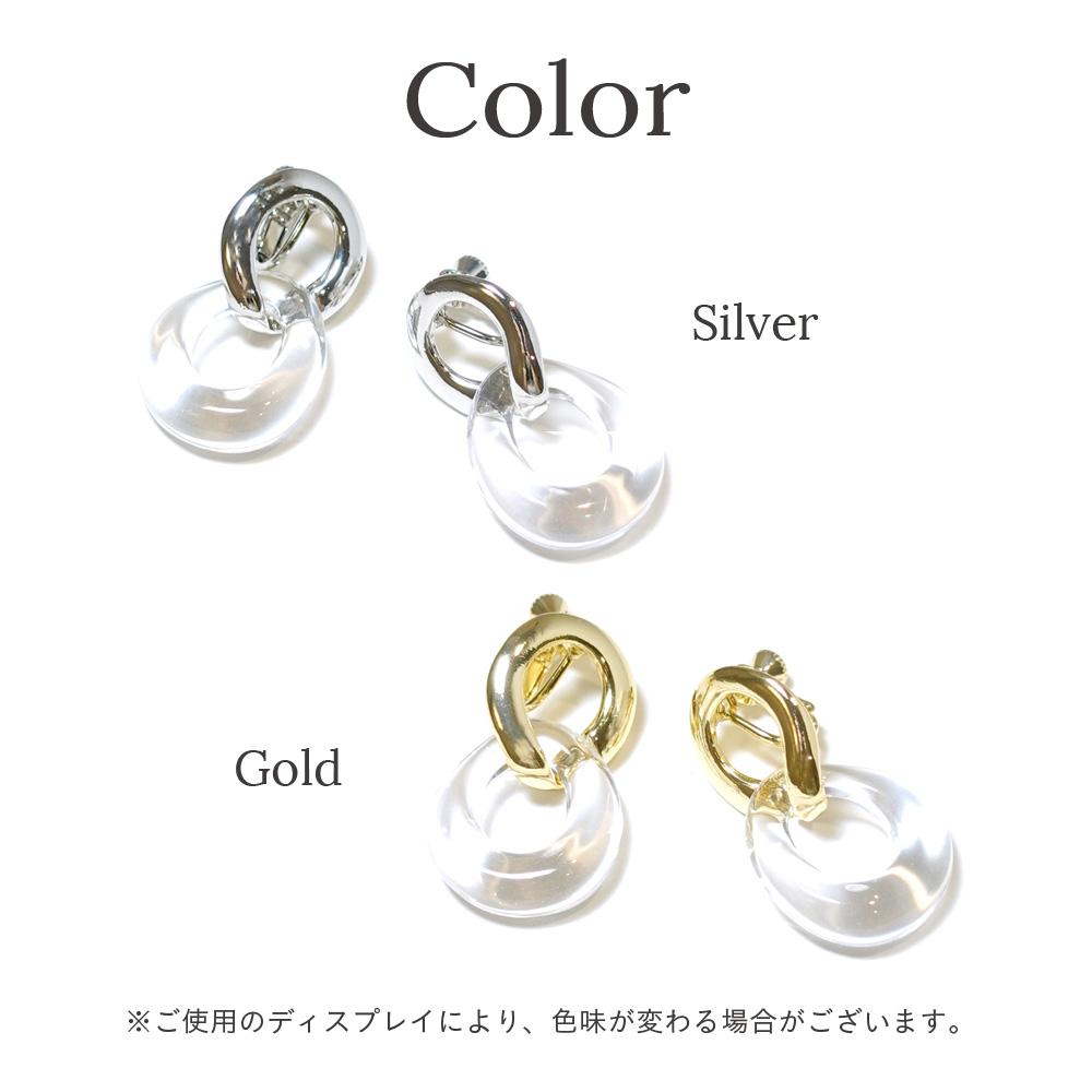 イヤリング ネジバネ メタル クリア 透明感 大ぶり 揺れる 涼しげ シルバー ゴールド