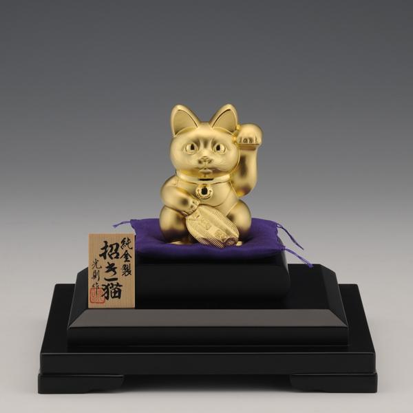 純金 招き猫