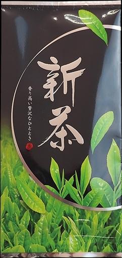 新茶 手摘み茶 100g