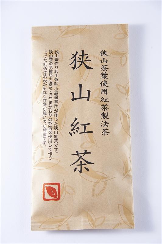 狭山紅茶 50g