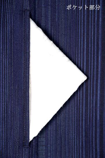 羽織 [雪解] 全1色 ロング94cm丈 春秋冬向け 総裏仕立て