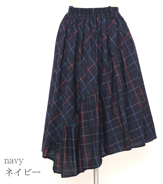 スカート [らしか akisigure] 全2色 綿100%