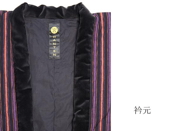 半纏 [冬芹袢天] 全3色 貫八の綾織別珍衿 ※パープル完売