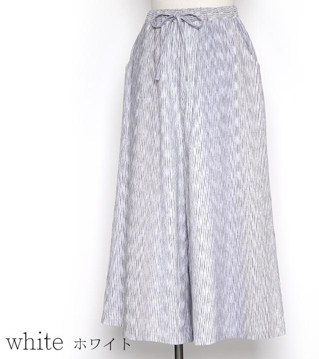 パンツ [らしか nami] 全3色 表地:綿100% 裏地:ポリエステル100%