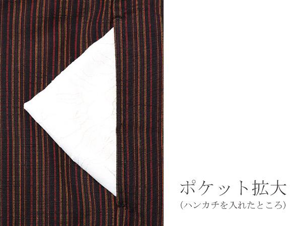 半纏 [小夜千鳥袢天] 全2色 第17回福岡デザインアワード入賞作品