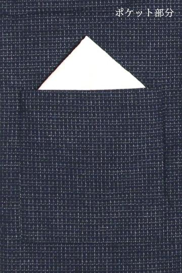 半纏 [真綿袢天] 全4色 中わた:絹100%