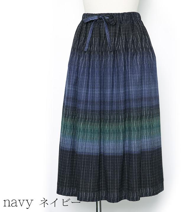 スカート [らしか 雪明かり] ブルーのみ 表地:綿100% 裏地:ポリエステル100%