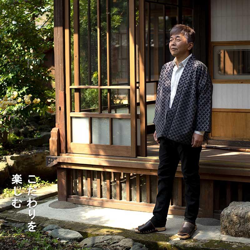 haori [kitunebi] ブラック 通年向け 綿100% ※new size