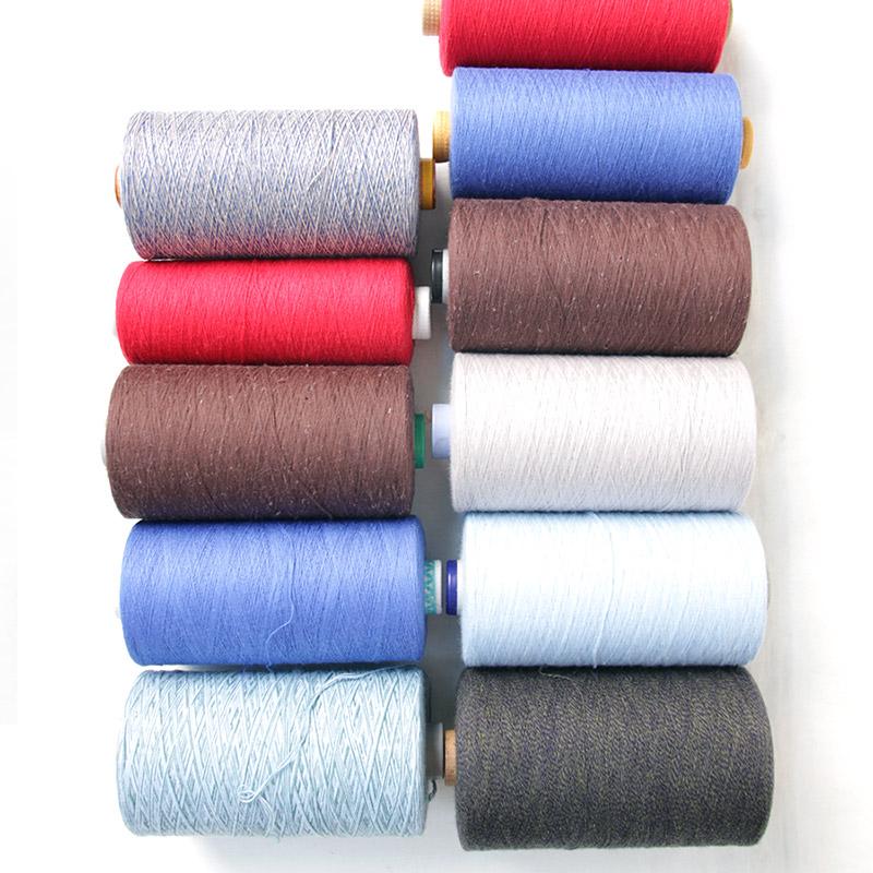 織り糸 [和木綿] 少量セット 約500g入り(約3~4本程度)