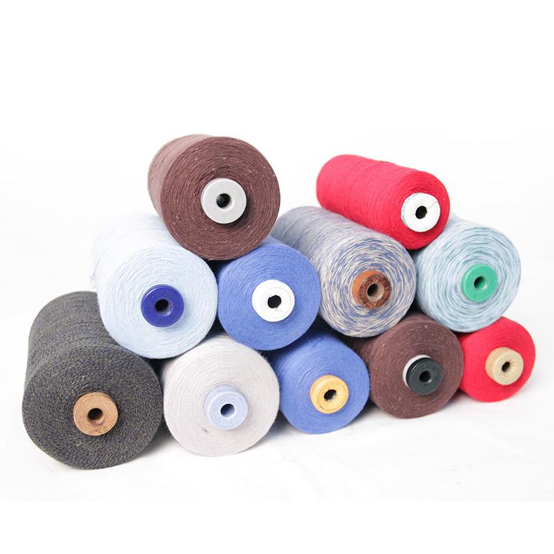織り糸 [和木綿] セット 約2~2.5kg入り