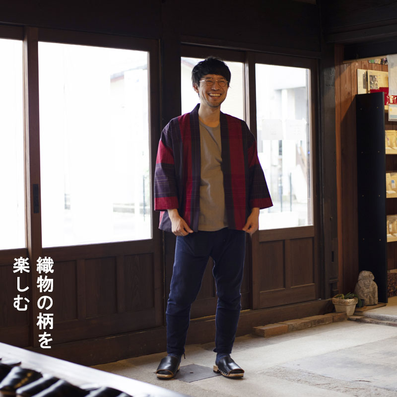 haori [tuzumibosi] レッド 春秋冬向け 綿100% ※new size