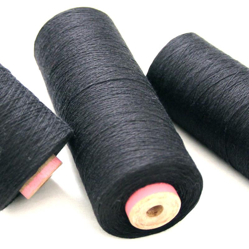 織り糸 [和木綿 黒] 少量セット 約500g入り(約3~4本程度)