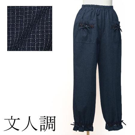 パンツ [彩藍 リボン付き] 全3色 綿100%