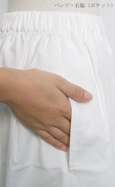 【在庫限り】作務衣 [白紬織り] 白 通年用 綿100% M/LL ※Lサイズ完売