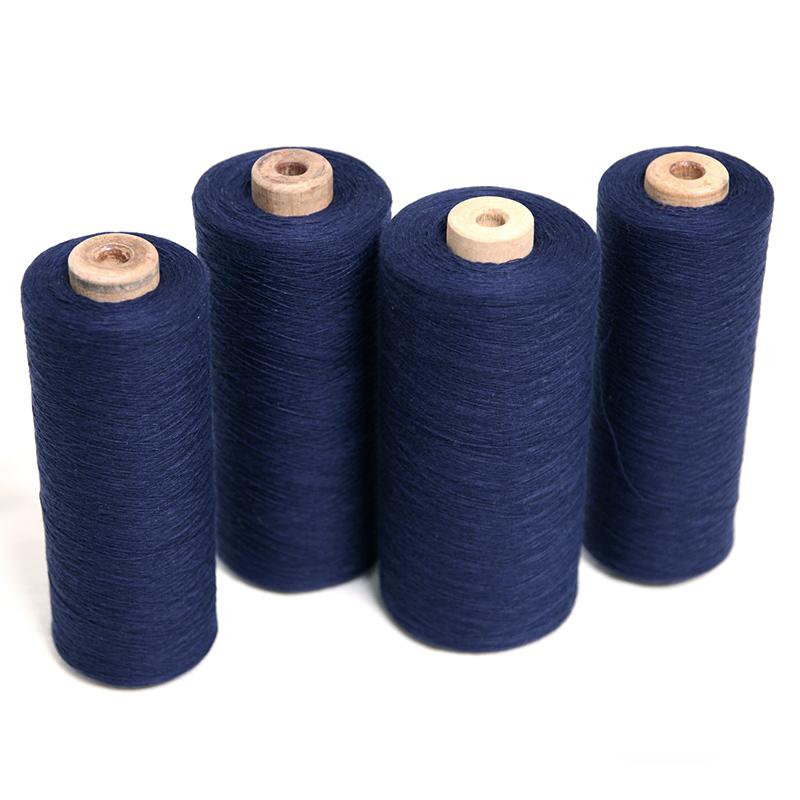 織り糸 [和木綿 紺] 少量セット 約500g入り(約3~4本程度)
