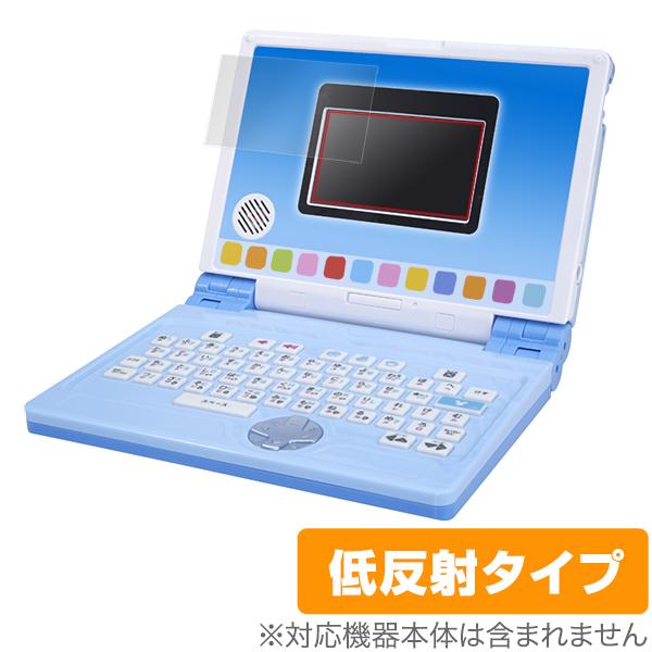 ワンダフルドリームタッチパソコン 用 保護 フィルム OverLay Plus for ワンダフルドリームタッチパソコン 液晶 保護 アンチグレア 非光沢 低反射