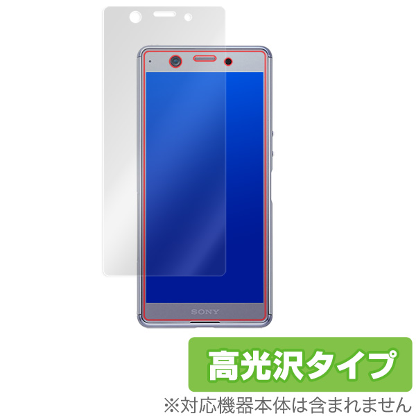 Xperia Ace SO-02L 用 保護 フィルム OverLay Brilliant for Xperia Ace SO02L 液晶 保護 指紋がつきにくい 防指紋 高光沢 エクスペリア エース SO02L