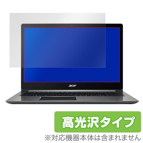 Swift1 2020 / Swift3 2018 / TravelMateX3 保護 フィルム OverLay Brilliant for Acer Swift 1 (2020 / 2019 / 2018) / Acer Swift 3 (2018) / TravelMate X3 TMX3410Mシリーズ 液晶保護 防指紋 高光沢