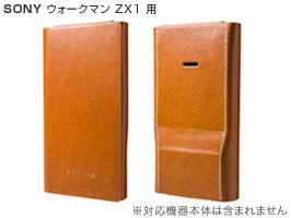 GRAMAS LCZX1 One Sheet Leather Case for ウォークマン ZX1