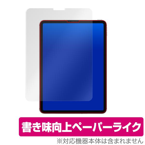 iPadPro 11インチ 2021 2020 2018 保護 フィルム OverLay Paper for iPad Pro 11インチ (202) 紙のような ペーパーライク フィルム アイパッドプロ 11インチ