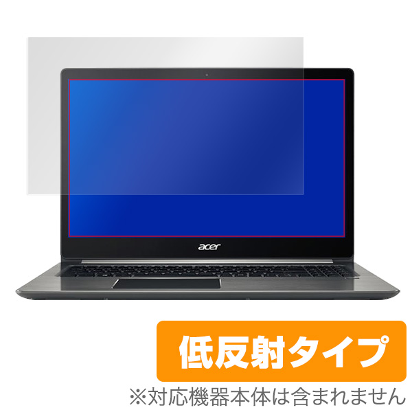 Swift1 2020 / Swift3 2018 / TravelMateX3 保護 フィルム OverLay Plus for Acer Swift 1 (2020 / 2019 / 2018) / Acer Swift 3 (2018) / TravelMate X3 TMX3410Mシリーズ 液晶保護 アンチグレア 低反射