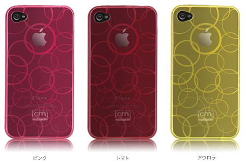 case-mate ジェリケース サークル for iPhone 4S/4 ■iPhone祭■