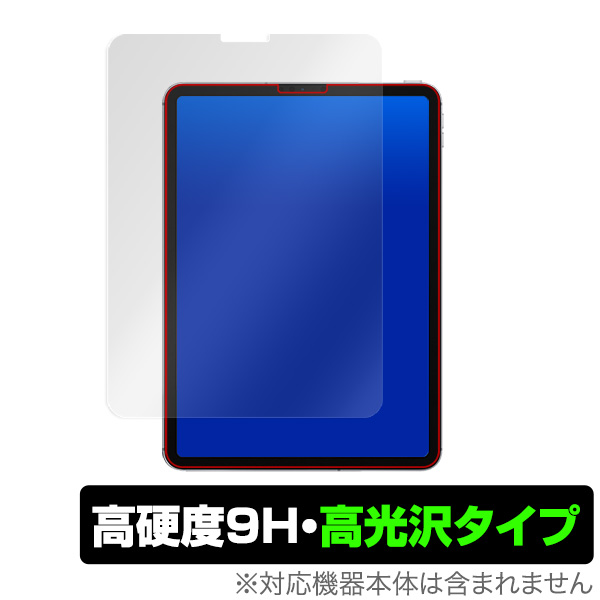 iPadPro 11インチ 2021 2020 2018 保護 フィルム OverLay 9H Brilliant for iPad Pro 11インチ (2021) 9H 高硬度 高光沢タイプ アイパッドプロ 11インチ