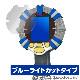 バーチャルマスターズ 虫スピリッツ 用 保護 フィルム OverLay Eye Protector for バーチャルマスターズ 虫スピリッツ 液晶 保護 目にやさしい ブルーライト カット おもちゃ