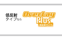 OverLay Eye Protector for FREETEL MUSASHI『表・裏両面セット』