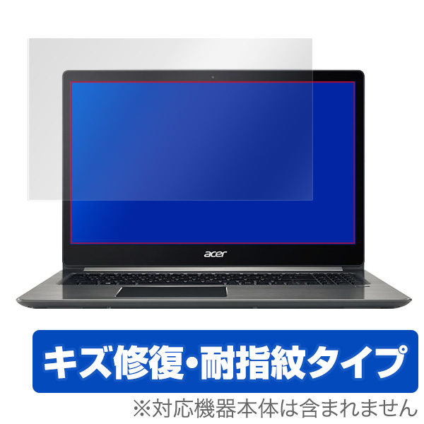 Swift1 2020 / Swift3 2018 / TravelMateX3 保護 フィルム OverLay Magic for Acer Swift 1 (2020 / 2019 / 2018) / Acer Swift 3 (2018) / TravelMate X3 TMX3410Mシリーズ 液晶保護 キズ修復 コーティング