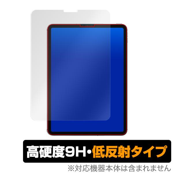 iPadPro 11インチ 2021 2020 2018 保護 フィルム OverLay 9H Plus for iPad Pro 11インチ (2021) 9H 高硬度 低反射タイプ アイパッドプロ 11インチ