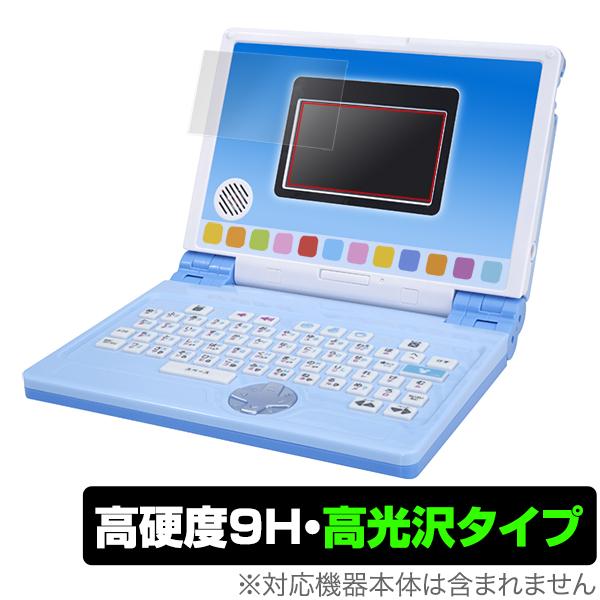 ワンダフルドリームタッチパソコン 用 保護 フィルム OverLay 9H Brilliant for ワンダフルドリームタッチパソコン 9H 9H高硬度で透明感が美しい高光沢タイプ