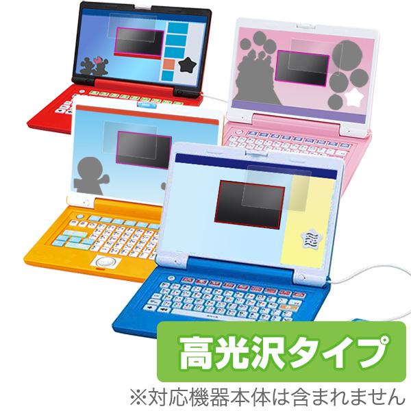 OverLay Brilliant for ドラえもんステップアップパソコン/ マウスでクリック!アンパンマンパソコン / ディズニー ワンダフルスイートパソコン / ワンダフルドリームパソコン / アンパンマン★カラーパソコンスマート