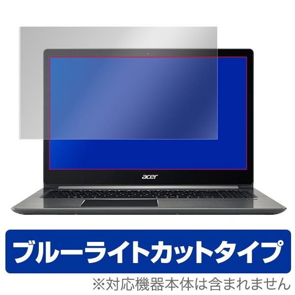Swift1 2020 / Swift3 2018 / TravelMateX3 保護 フィルム OverLay Eye Protector for Acer Swift 1 (2020 / 2019 / 2018) / Acer Swift 3 (2018) / TravelMate X3 TMX3410Mシリーズ 液晶保護 ブルーライト