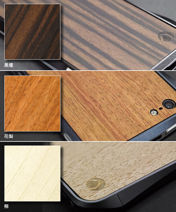 WOODEN PLATE for iPhone 5