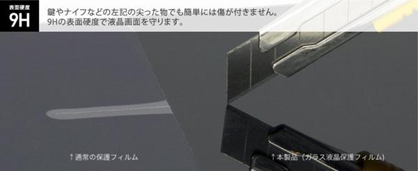 Deff TOUGH GLASS Dragontrail フチなし透明タイプ for iPhone XR