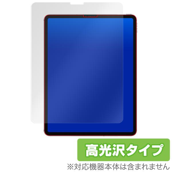iPad Pro 12.9 2021 2020 2018 保護 フィルム OverLay Brilliant for iPad Pro 12.9インチ (2021) 液晶保護 防指紋 高光沢 アイパッドプロ 12.9インチ