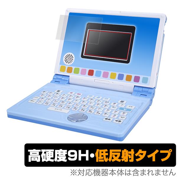ワンダフルドリームタッチパソコン 用 保護 フィルム OverLay 9H Plus for ワンダフルドリームタッチパソコン 低反射 9H高硬度 蛍光灯や太陽光の映りこみを低減