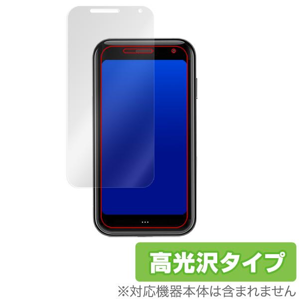 Palm Phone 用 保護 フィルム OverLay Brilliant for Palm Phone 液晶 保護 指紋がつきにくい 防指紋 高光沢 パームフォン