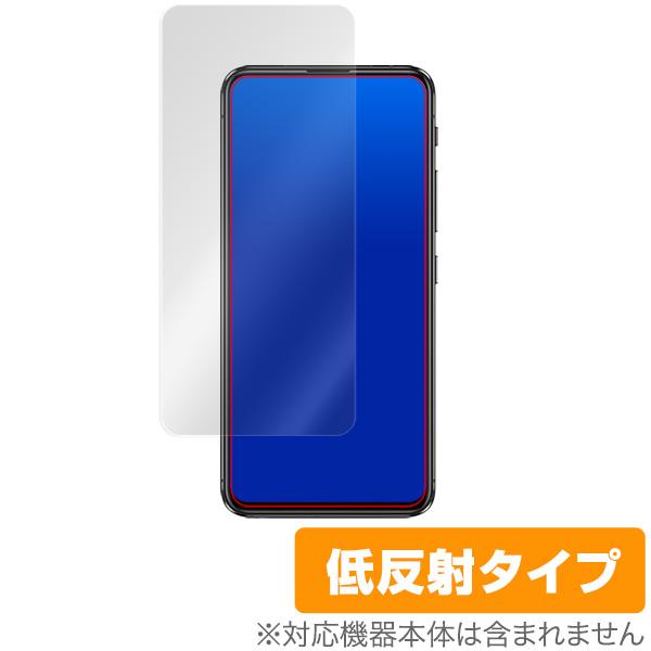 ZenFone 6 ZS630KL 用 保護 フィルム OverLay Plus for ASUS ZenFone 6 ZS630KL 液晶 保護 アンチグレア 低反射 非光沢 防指紋 エイスース ゼンフォン 6 ZS630KL