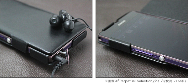 Noreve Perpetual Couture Selection レザーケース for Xperia Z SO-02E 卓上ホルダ(SO15)対応