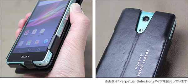 Noreve Perpetual Couture Selection レザーケース for Xperia (TM) A SO-04E 卓上ホルダ(SO17)対応