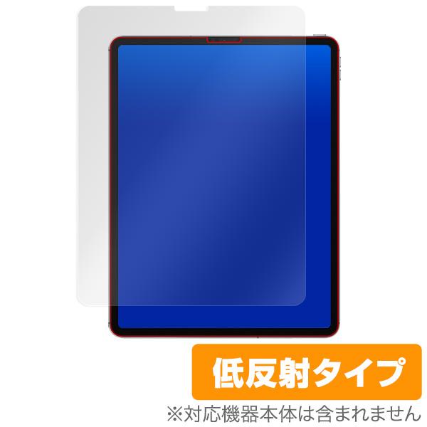 iPad Pro 12.9 2021 2020 2018 保護 フィルム OverLay Plus for iPad Pro 12.9インチ (2021) 液晶保護 アンチグレア 低反射 防指紋 アイパッドプロ 12.9インチ
