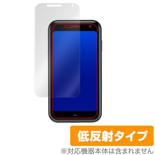 Palm Phone 用 保護 フィルム OverLay Plus for Palm Phone 液晶 保護 アンチグレア 低反射 非光沢 防指紋 パームフォン