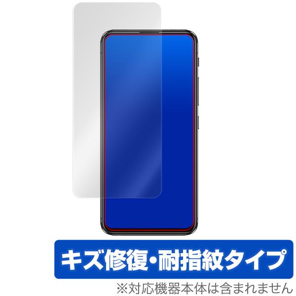 ZenFone 6 ZS630KL 用 保護 フィルム OverLay Magic for ASUS ZenFone 6 ZS630KL 液晶 保護 キズ修復 耐指紋 防指紋 コーティング エイスース ゼンフォン 6 ZS630KL