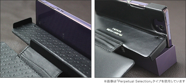 Noreve Ambition Couture Selection レザーケース for Xperia Z SO-02E 卓上ホルダ(SO15)対応