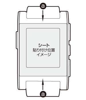 OverLay Brilliant for PEBBLE WATCH 極薄保護シート(2枚組)